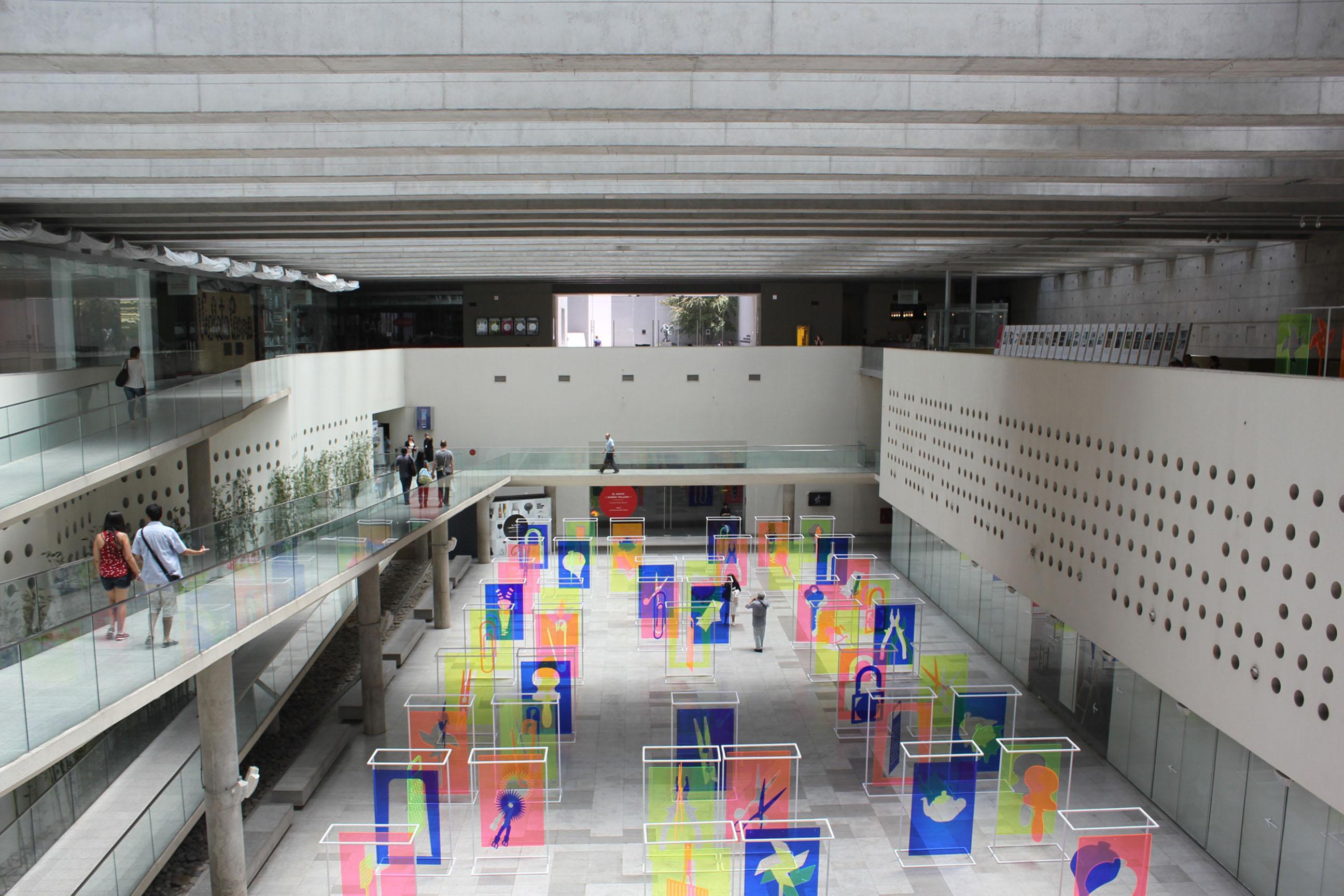 Atrio del Centro Cultural Palacio de la Moneda-Buenavida